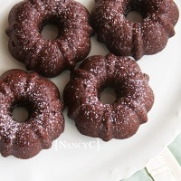 Mini Brownie Bundts